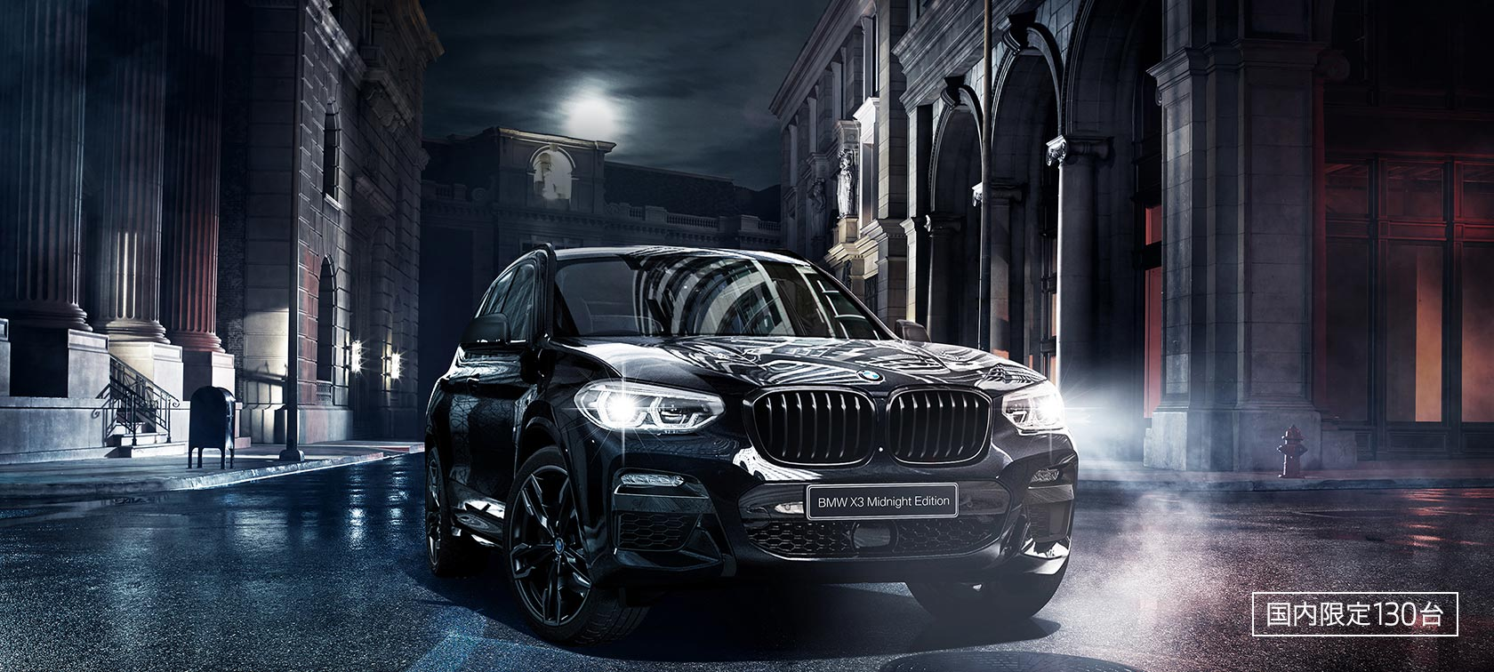 BMW X3 MIDNIGHT EDITION