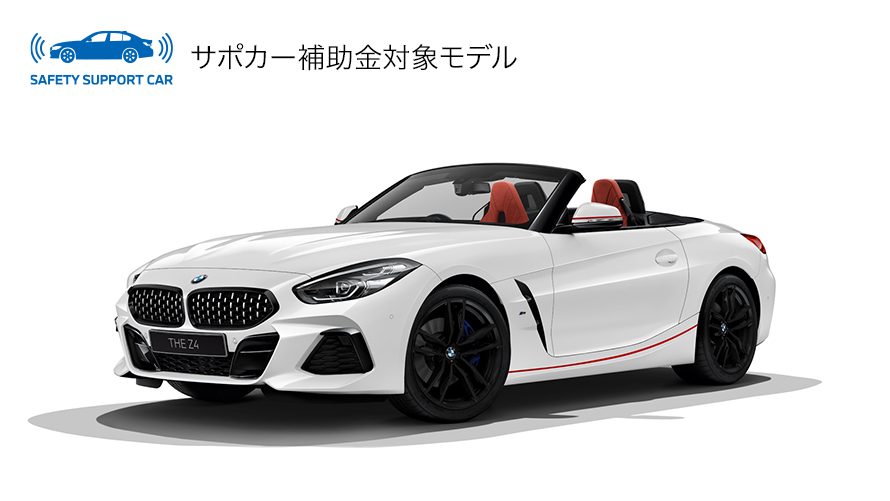 BMW Z4 sDrive20i M Sport Edition Sunrise