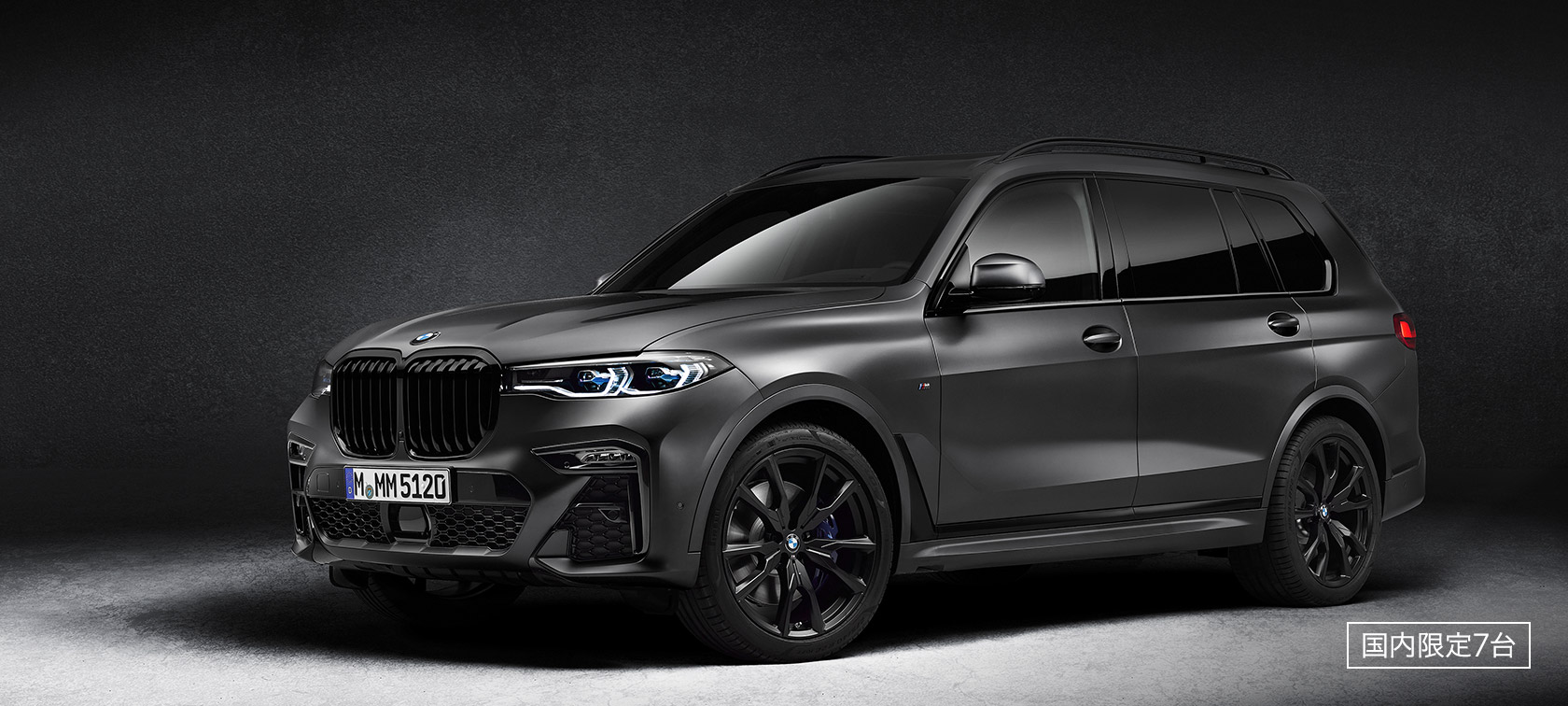 THE X7 Dark Shadow Edition.