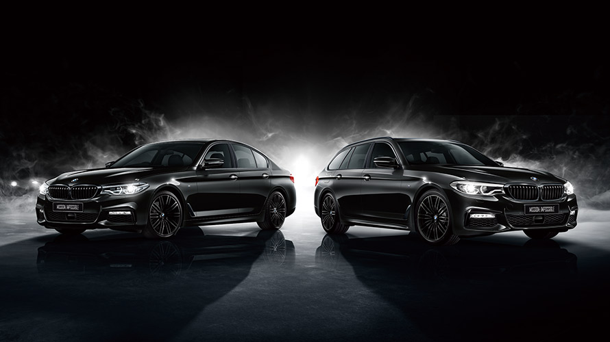 BMW 5 SERIES EDITION MISSION: IMPOSSIBLE.
