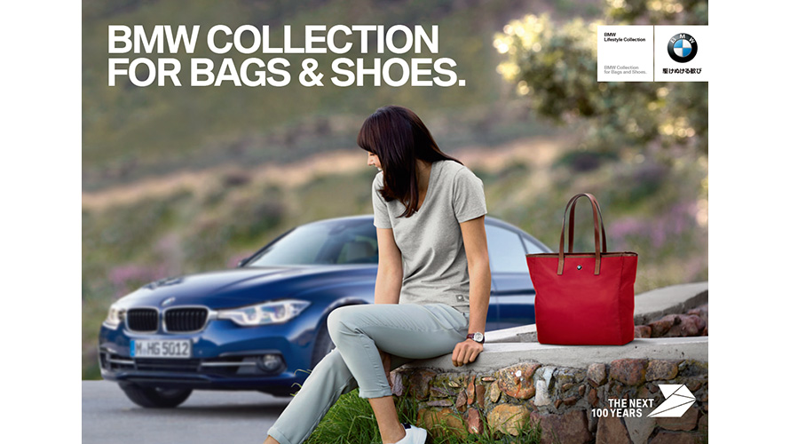 BMW COLLECTION FOR BAGS & SHOES.