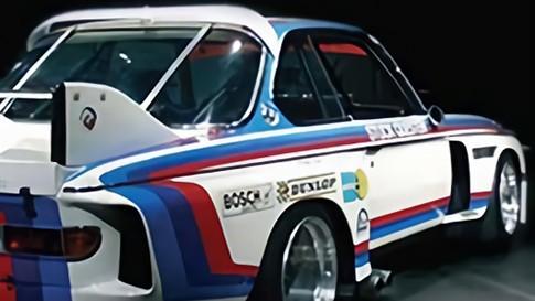 BMW M Performance Parts Special Site