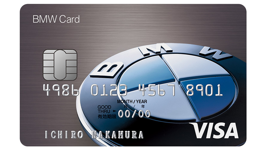 BMW Card(visa)